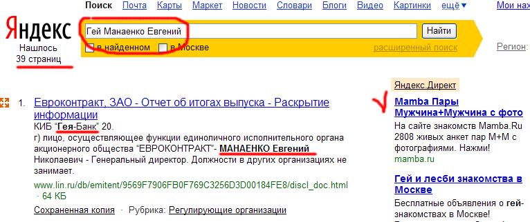 http://grand-lodge.narod.ru/forum/07052009.jpg