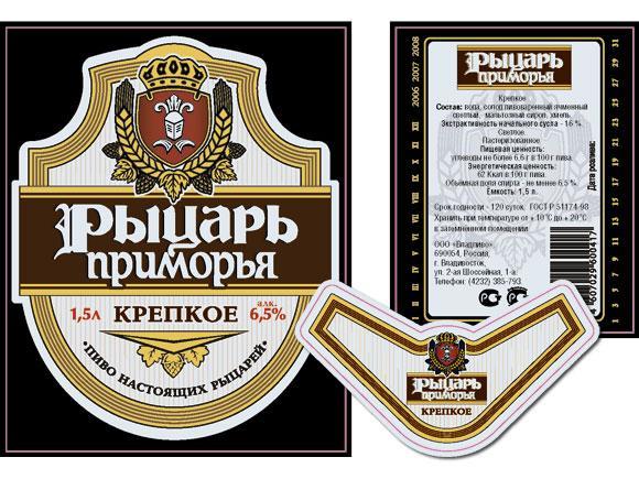 http://grand-lodge.narod.ru/forum/beer_1.jpg