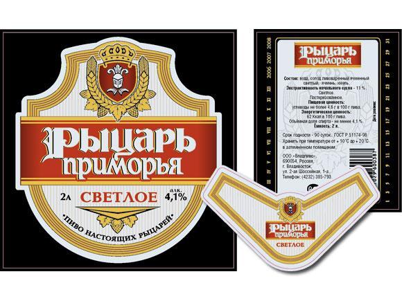 http://grand-lodge.narod.ru/forum/beer_2.jpg