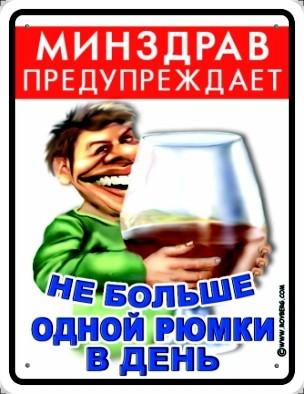 http://grand-lodge.narod.ru/forum/minzdraff.jpg